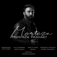 /MP3/Mostafa-Pashaei-Morteza