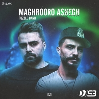 /MP3/Puzzle-Band-Maghroor-O-Ashegh-Remix