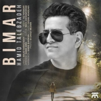 /MP3/Hamid-Talebzadeh-Bimar