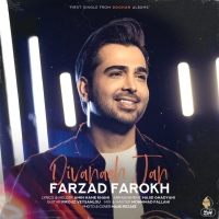 /MP3/Farzad-Farokh-Divaneh-Jan