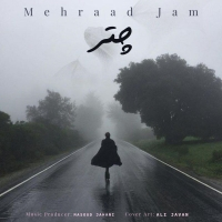 /MP3/Mehraad-Jam-Chatr