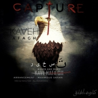 /MP3/Kaveh-Afagh-Taskhir