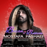 /MP3/Mostafa-Pashaei-Bezano-Bekhoon