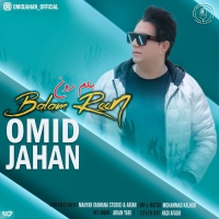 /MP3/Omid-Jahan-Balamroon