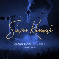 Baroone Payizi (Live In Tabriz)