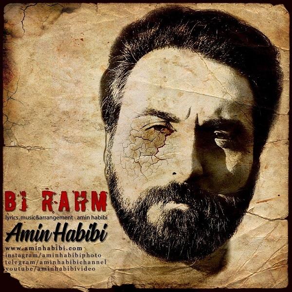 Amin-Habibi-Bi-Rahm