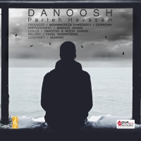 /MP3/Danoosh-Parte-Havasam