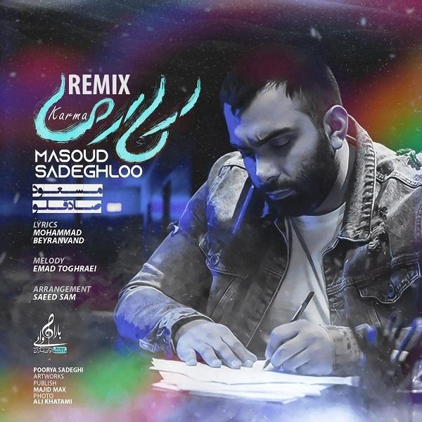 Masoud-Sadeghloo-Karma-Remix