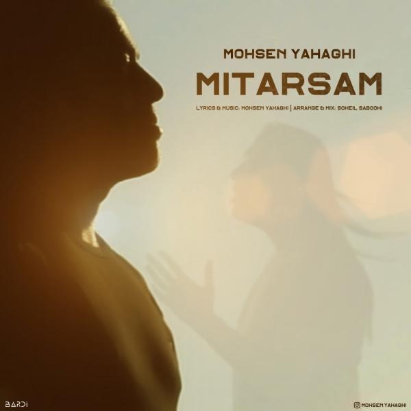 Mohsen-Yahaghi-Mitarsam