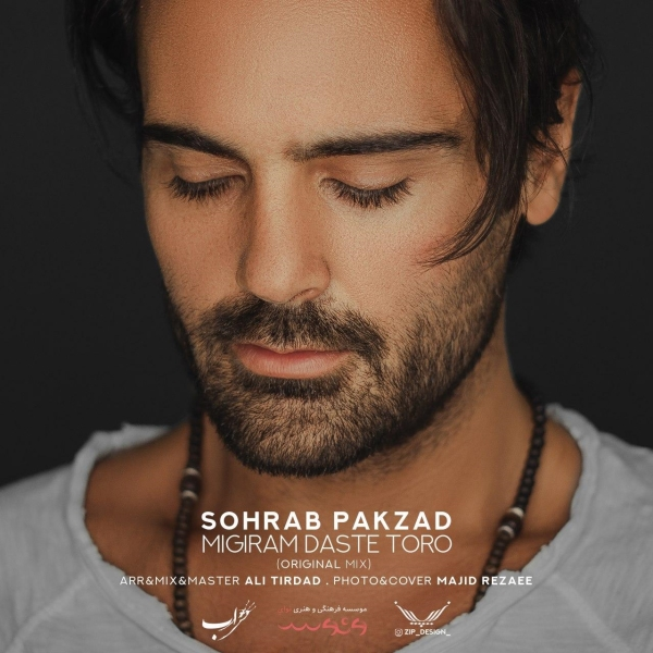 Sohrab-Pakzad-Migiram-Daste-Toro-New-Version
