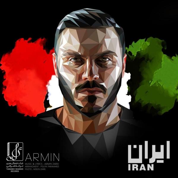 Armin-Zarei-Iran