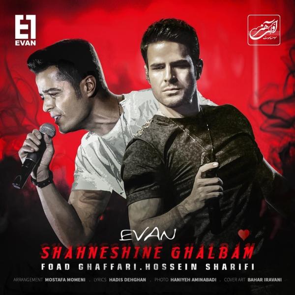 Evan-Band-Shahneshine-Ghalbam