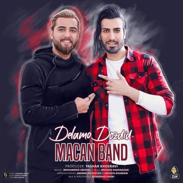 Macan-Band-Delamo-Dozdid