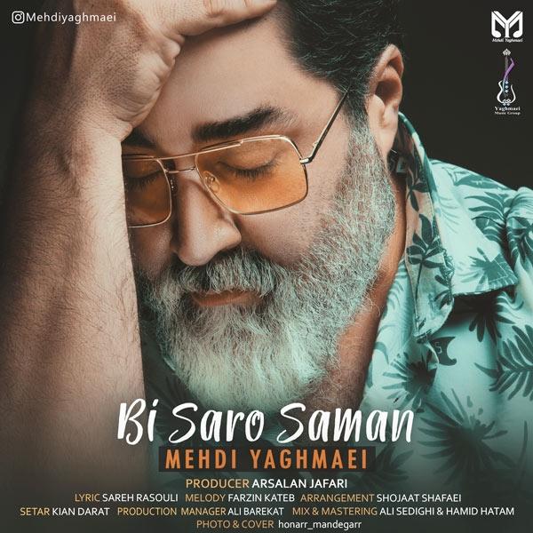 Mehdi-Yaghmaei-Bi-Saro-Saman