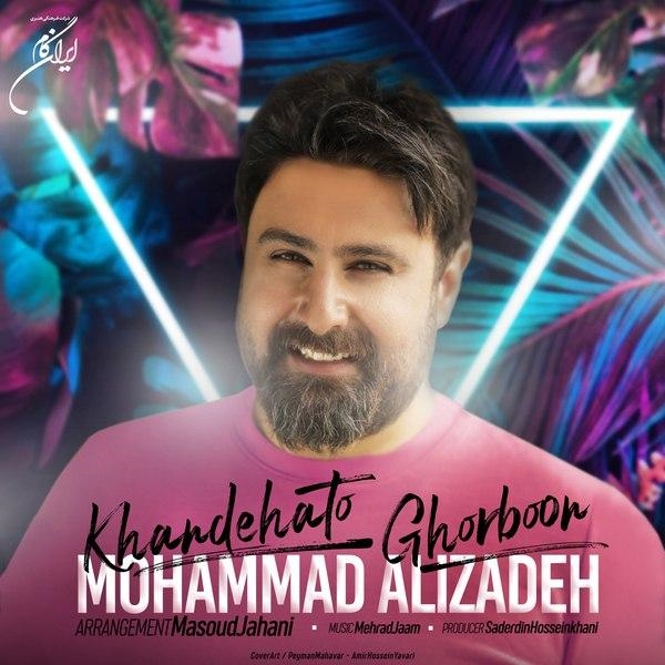 Mohammad-Alizadeh-Khandehato-Ghorboon