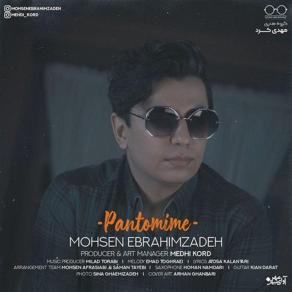 Mohsen-Ebrahimzadeh-Pantomime
