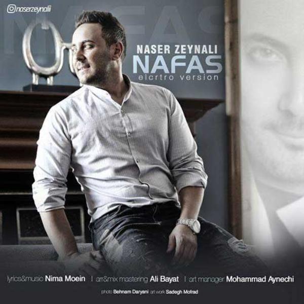 Naser-Zeynali-Nafas-Electro-Version
