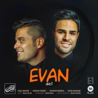 /MP3/Evan-Band-Del